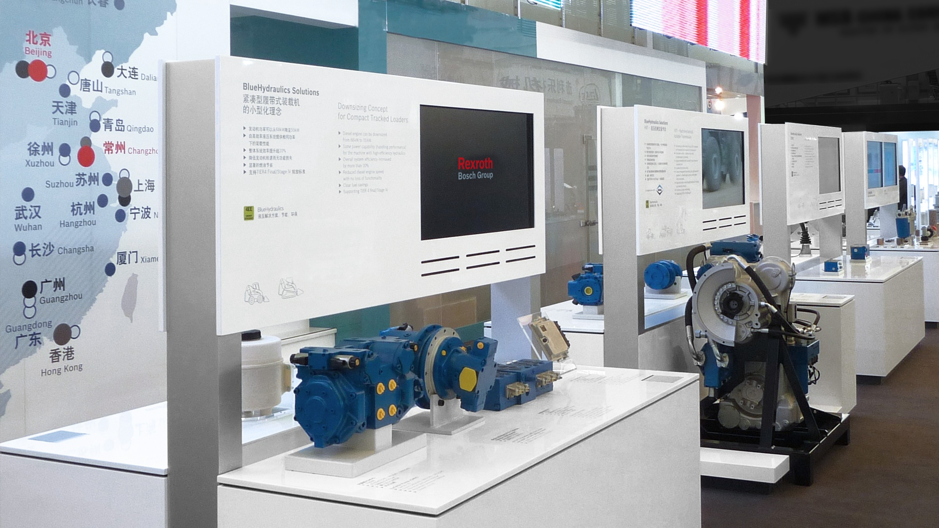 Exponat Bosch Rexroth bauma Shanghai