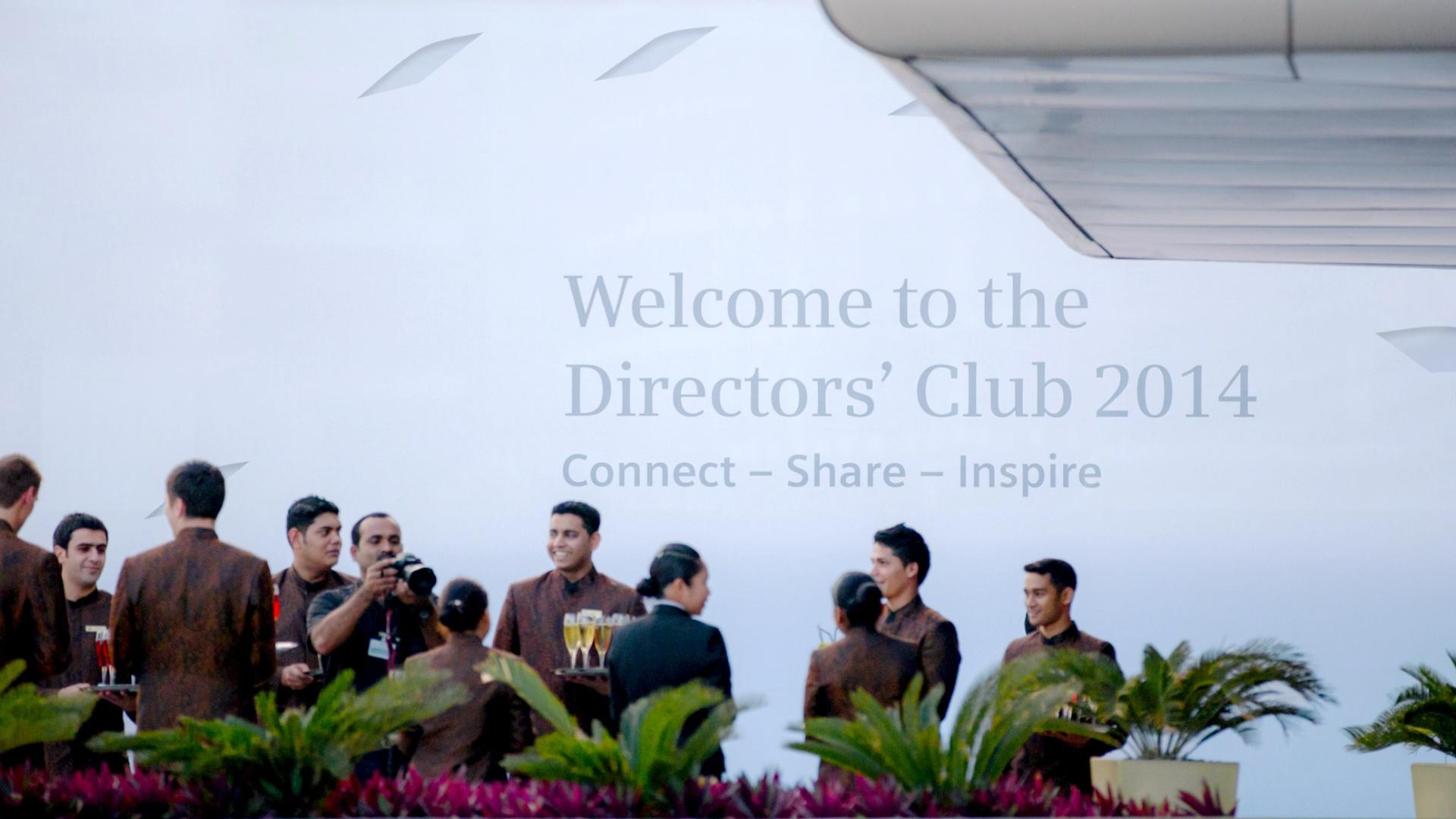 Siemens Directors' Club Abu Dhabi
